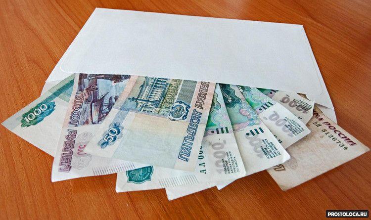 как научиться экономить деньги 3