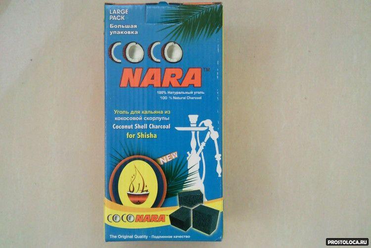 coconara 3