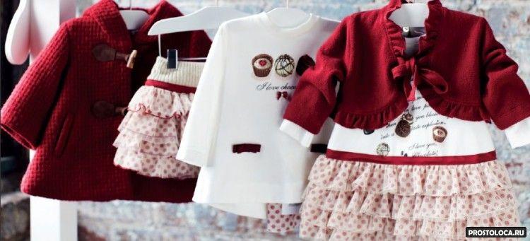 брендовая детская одежда 2