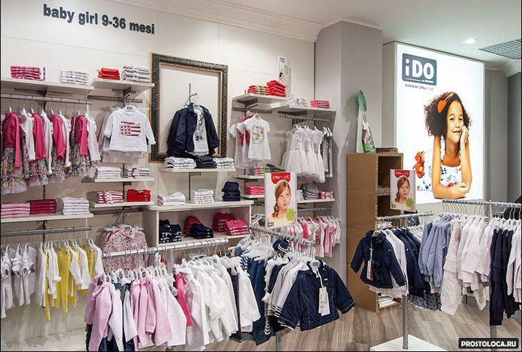 бренды детской одежды 3