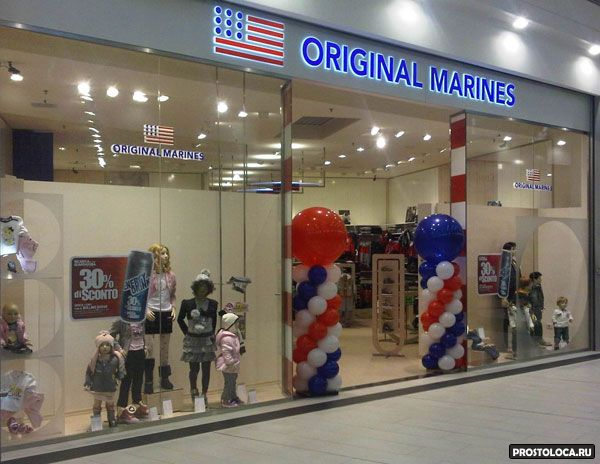 original_marines