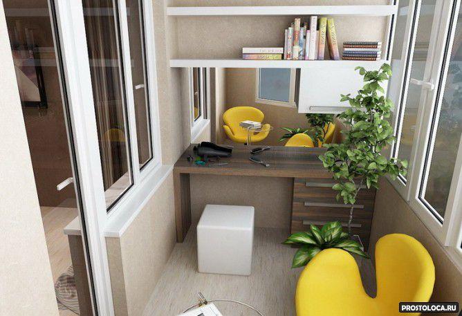 кабинет на балконе 5