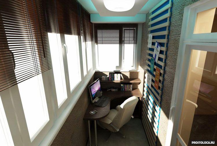 кабинет на балконе 6
