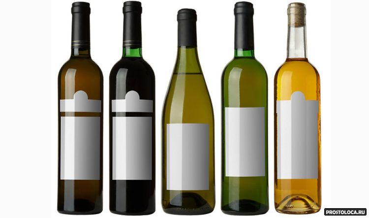 какие бутылки подходят для вина