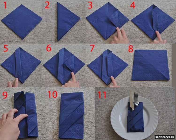 как красиво свернуть бумажные салфетки 6