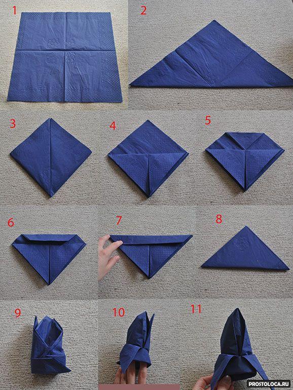 как свернуть бумажные салфетки 2