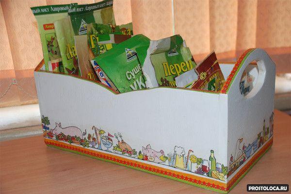 коробка для специй