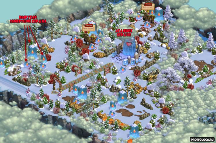 холодная долина