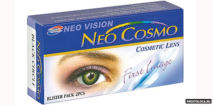 линзы для карих глаз