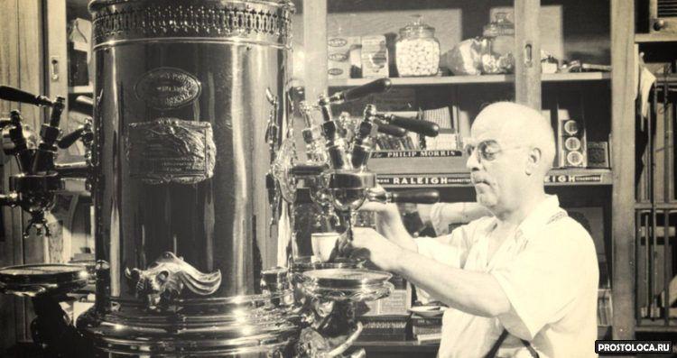 первая эспрессо машина