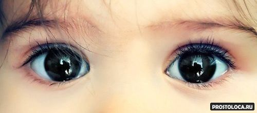 черные глаза