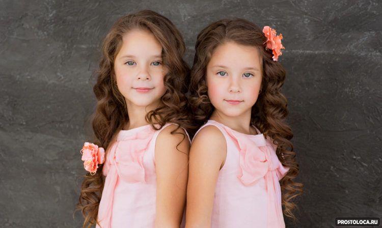 близнецы рождаются через поколение