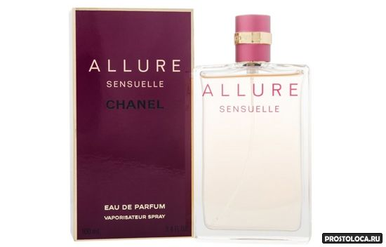 chanel-allure-sensuelle