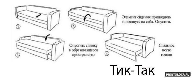 диваны - любая мебель