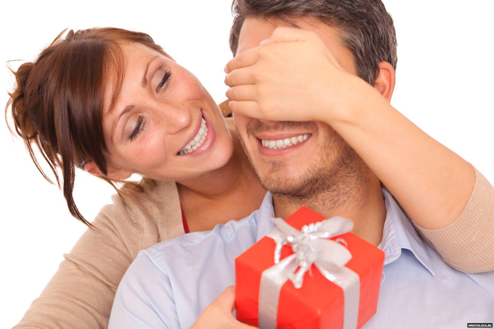 Подарки мужчинам 23 февраля