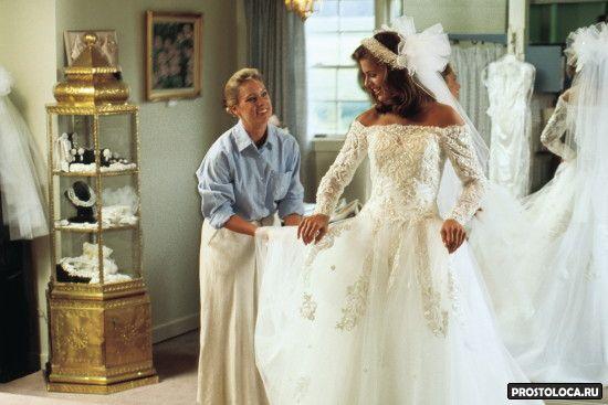 Все для невесты свадебные платья с
