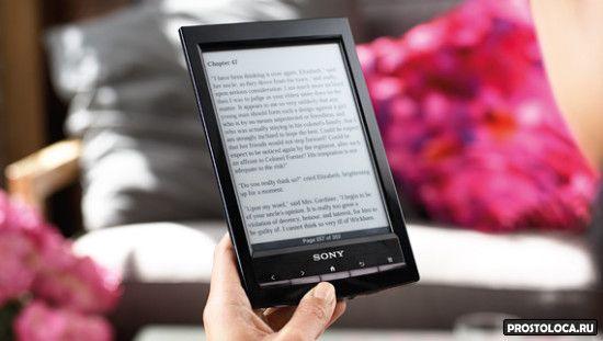 как выбрать электронную книгу 2