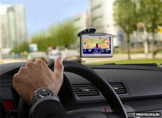 как выбрать GPS Навигатор 2