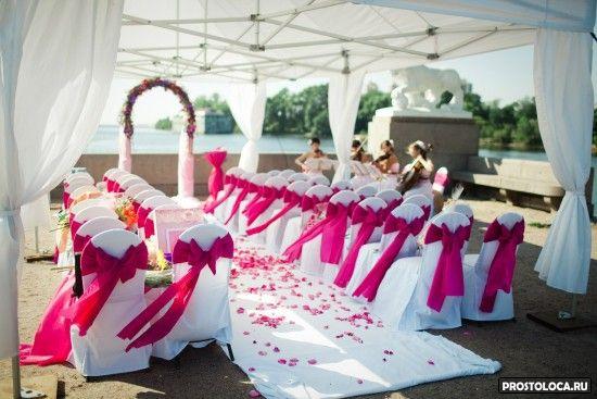 как организовать свадьбу 3