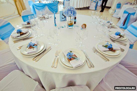 оформление свадебного зала в голубом цвете 3