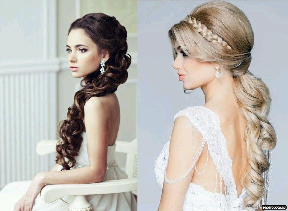 свадебные прически длинные волосы