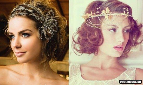 свадебные прически на короткие волосы 2