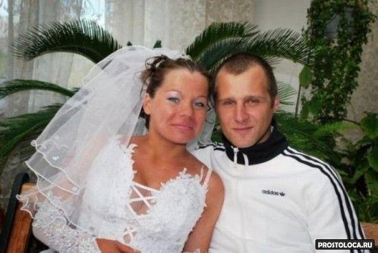 ужасная свадьба фото