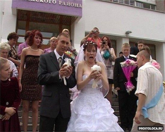 ужасные свадебные фото