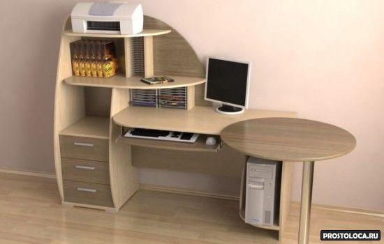 как выбрать комьютерный стол