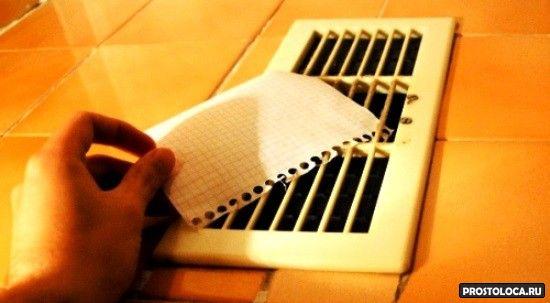 как проверить вентиляцию