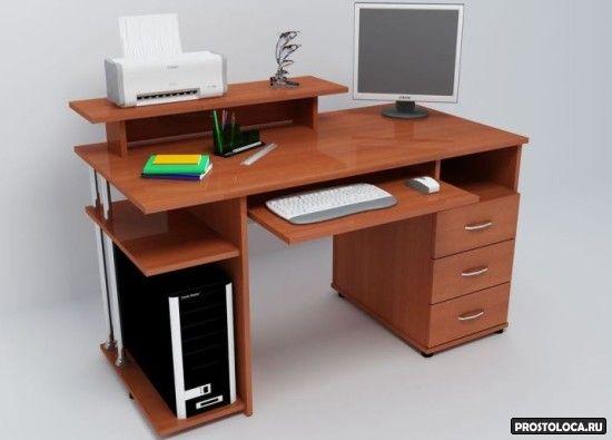 линейный компьютерный стол