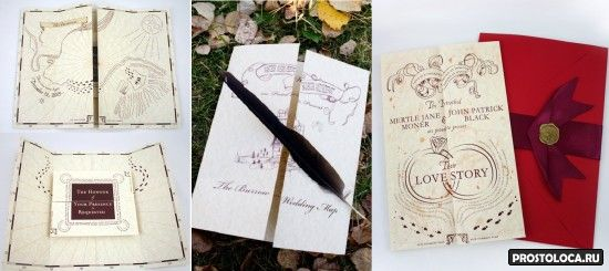 свадебные приглашения в стиле гарри поттера3