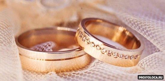очень красивые парные обручальные кольца