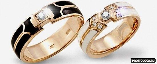 самые красивые обручальные кольца