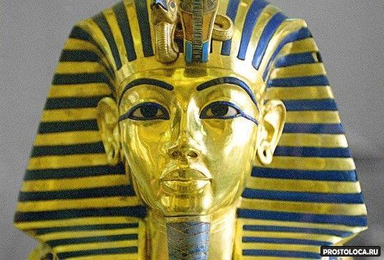 клафт фараона