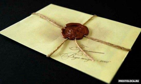 свадебное приглашение в конверсте гордость и предубеждение