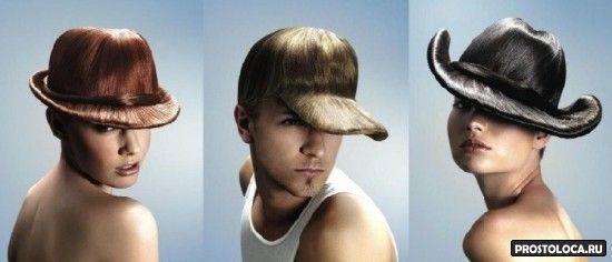 шляпа из волос