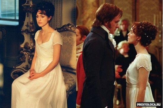 свадебное платье гордость и предубеждение