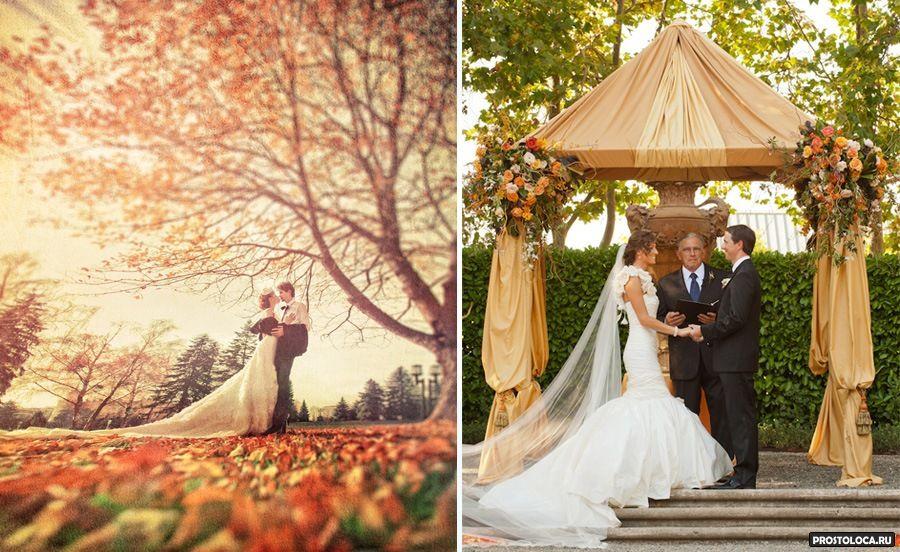 свадьба в октябре 3