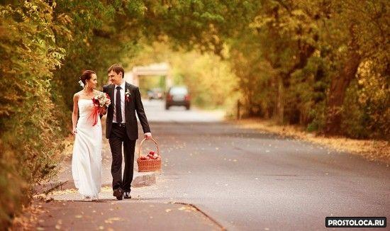 октябрь свадьба