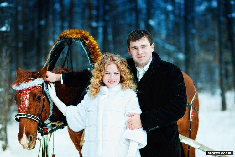 жених и невеста на санях