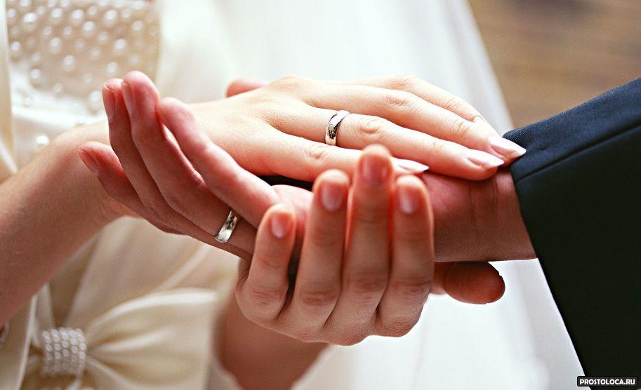 уменьшить обручальное кольцо