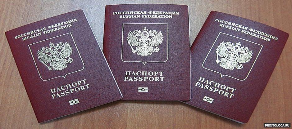 Через сколько после дня рождения нужно менять паспорт