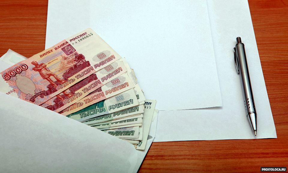 как научиться экономить деньги 2