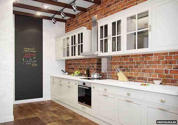 кухня в стиле лофт 20