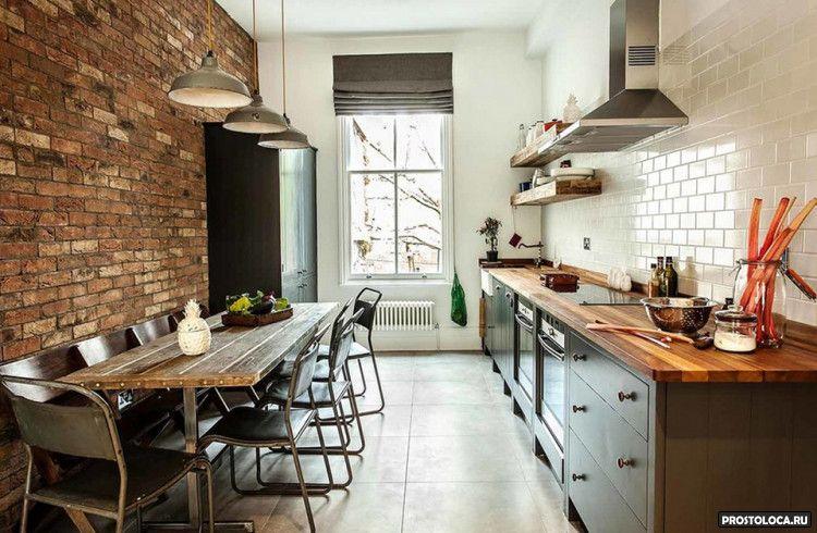 кухня в стиле лофт 23