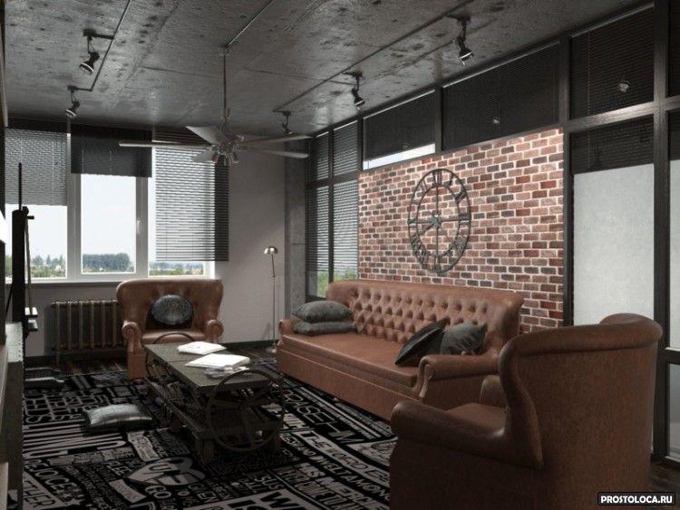 гостиная в стиле лофт 8
