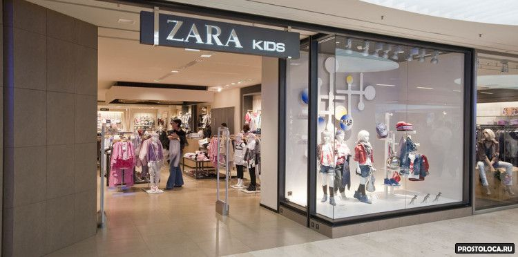 бренды детской одежды 2