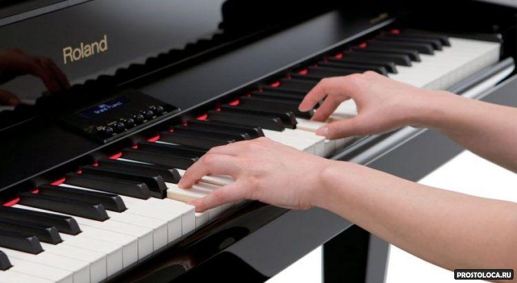 постановка рук пианиста