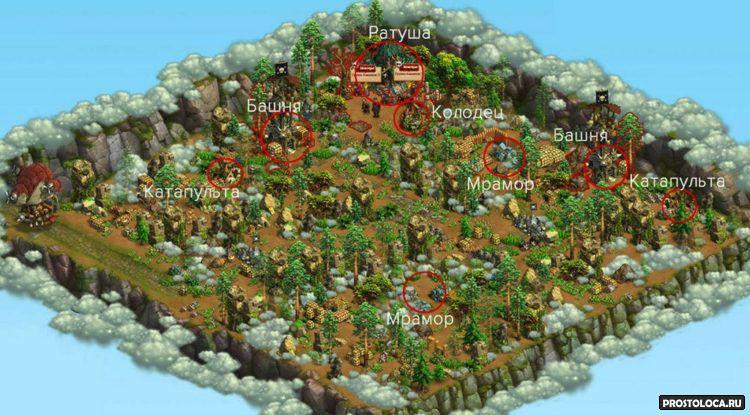 горная долина карта
